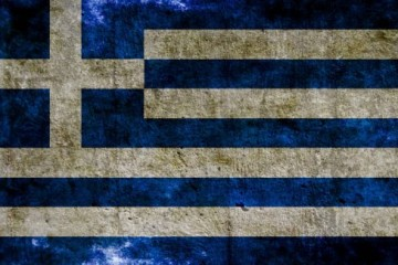 Greek Flag (IMMAF)